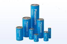 一张照片:镍镉电池 (Cadnica)
