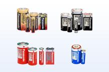 一张照片:干电池
