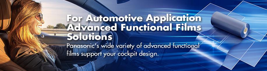 一张照片:Advanced Functional Films for Automotive Applications