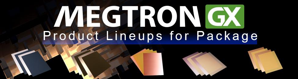 一张照片:半导体包装基板材料「MEGTRON GX」系列